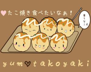 takoyaki_tray2-500x396